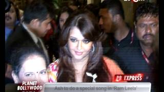 Download PB Express : Shahid Kapoor, Aishwarya Rai Bachchan, Sunny Leone 3Gp Mp4