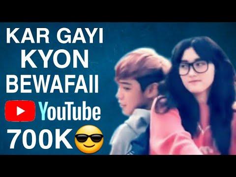 KAR GAYI KYON BEWAFAI | FULL SONG | ORIGINAL SONG | NEW 2017 SONG | SUHAIL HASNAIN |