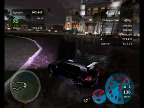 NFS Underground 2 Drift King 1,000,000