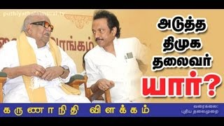 Stalin fit to lead DMK: Karunanidhi