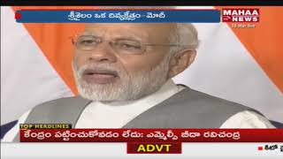 Ugadi Festival Wishes To Telugu People By PM Modi