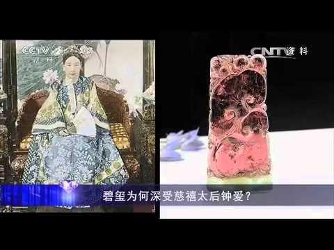 陸綜-一槌定音-20150531