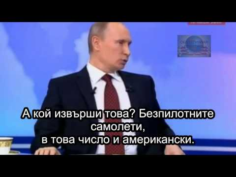 004   Video   Putin Returns the John McCain's Freakness