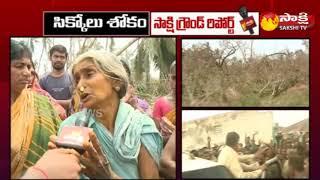 Titli Cyclone Effect in Srikakulam | Gollamakannapalli People Face to Face | Sakshi Ground Report