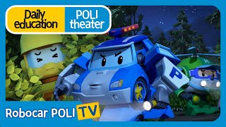 Daily education | Poli theater | Dont't panic!