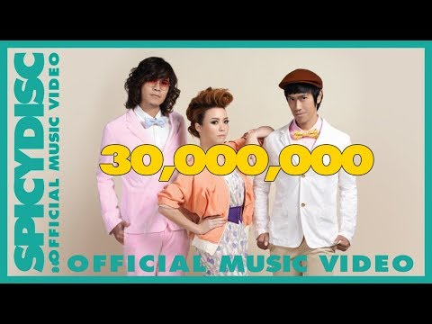 La Ong Fong ละอองฟอง - แอบชอบ Secret Admiring (Official MV)