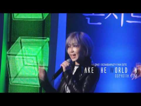 130307 severance love sharing concert - I AM THE BEST (MINZY ver.) [TTWO]