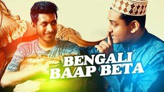 Bengali Baap Beta | Madology | Bangla Natok shortfilm 2018 | Bangla Ajaira Funny Video 2018