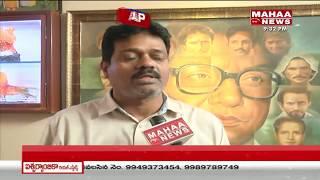 ACB Raids in Rajahmundry Endowment RJC Chandrasekhar Ajad Houses