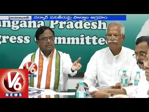 T PCC Chief Ponnala Lakshmaiah fires on TRS government in Telangana state