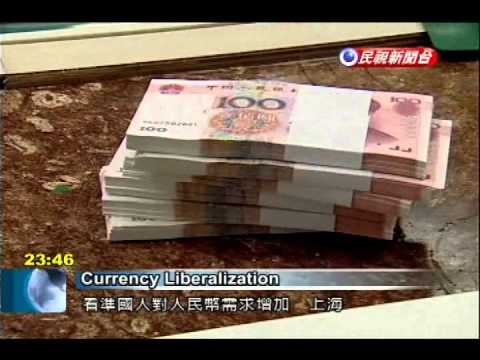 Chinese yuan to be available at local ATMs