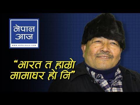 'राजालाई विधिवत रुपमा हटाएकै छैनन्' | Dr. Surendra KC | Nepal Aaja