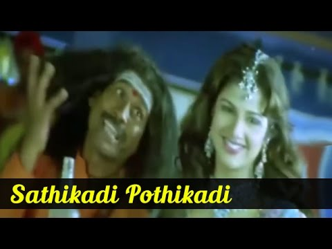 Sathikadi Pothikadi (tamil Item Songs) - Vijay & Rambha - Sukran video