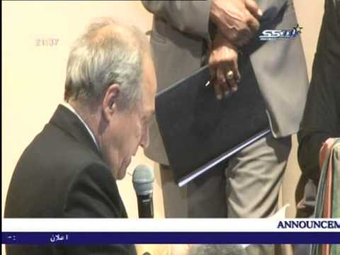 South Sudan Government and Rebels Ceasefire Agreement - Addis Ababa