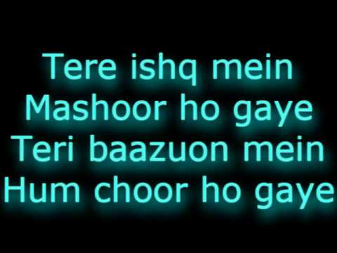 Tu Hi Rab Tu Hi Dua - Dangerous Ishq - Lyrics video