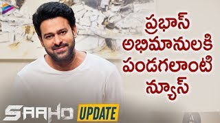 Saaho Update | Prabhas About Saaho Movie | PRABHAS SURPRISE on INSTAGRAM | Telugu Filmnagar