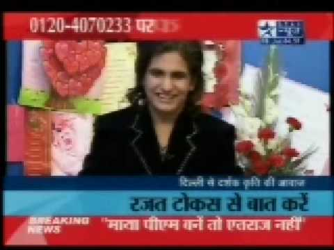 Rajat Tokas-bday intv-STAR Plus 19th July08-5