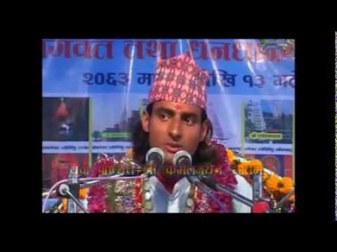 Shreemad Bhagabat 14 video