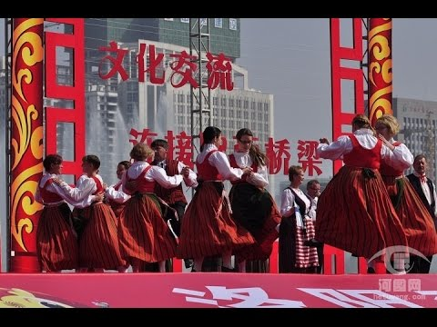 2014 China Luoyang Heluo Culture Tourism Festival - Finland Folk Dance Ensemble