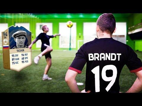 ФУТБОЛ vs FIFA 18🏆 САМЫЙ СЛОЖНЫЙ ЧЕЛЛЕНДЖ!?😈
