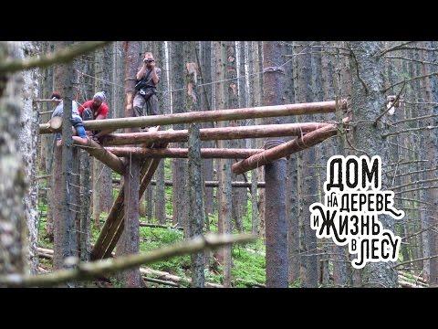 Лесной лагерь своими руками