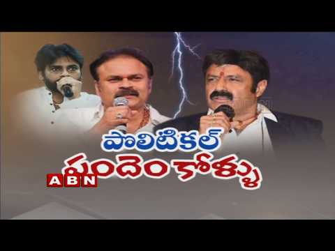 Naga Babu Thrashes on Nandamuri Balakrishna | Special Discussion | PART 1 | ABN Telugu