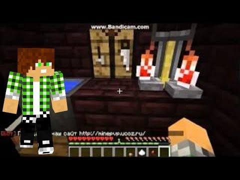 [RulesOfGames Minecraft Гайд] Как варить зелье невидимости.