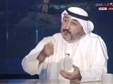 لقاء قناة الشاهد مع د . احمد الشطي
