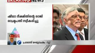 Ex-Chief Justice of India P Sathasivam appointed Governor
