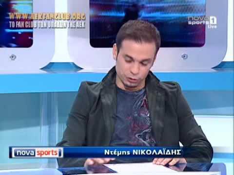 Ντέμης Νικολαΐδης Συνέντευξη - Μέρος 1