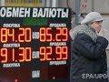 Скоро России придет конец #Политика