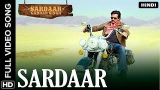 Sardaar Hindi Video Song   Sardaar Gabbar Singh