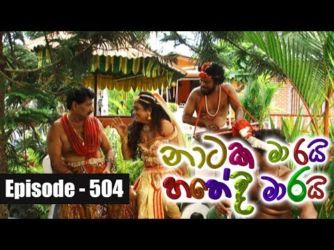 Naataka Maarai Hathedi Maarai - Ep 505 | Light Bill ( 30 05 2017 )