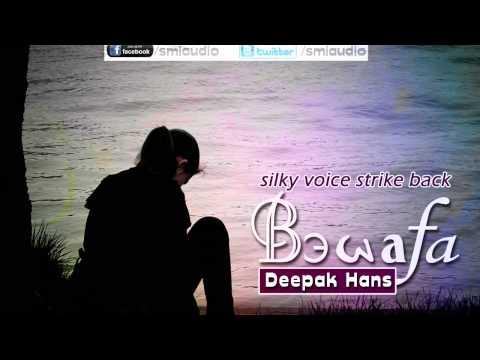 Bewafa Full Song | Deepak Hans | New Punjabi Sad Songs 2013-...