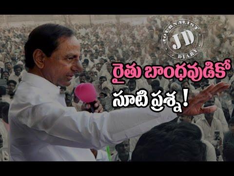 KCR sops to Farmers, Telangana Government, TRS, Loan waiver for Farmers, Free Fertilizers to Telangana Farmers, Amarthya Sen, Janarthan Pujari, Jayalalitha popular policies,