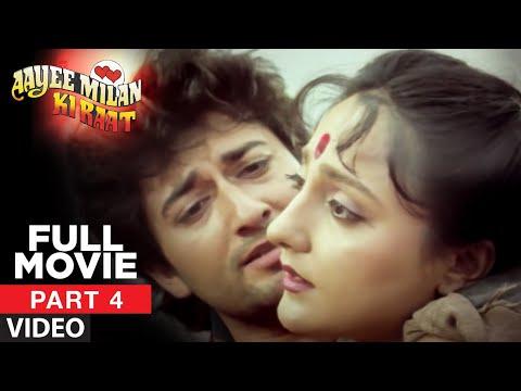 Download Mat Ro Mere Dil (Full Song)   Aayee Milan Ki Raat