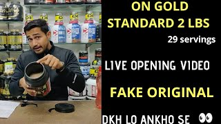 On gold standard 100% whey 2lbs unboxing | on gold standard fake VS original | whey protein uses |