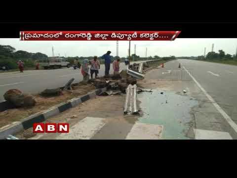 Rangareddy Deputy Collector Aruna Kumari Met With Road Mishap | ABN Telugu