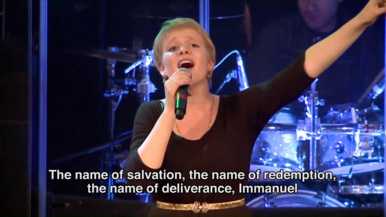 Holy Name of Yeshua(Lyrics)...Hebrew Christian Song(Israel)