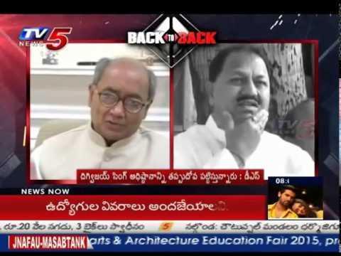 Digvijay Singh Vs D Srinivas | Power Punches on Each Other : TV5 News
