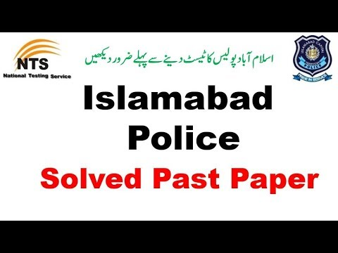 Islamabad Police Past Paper || ICT Police Past Paper || NTS Past Papers ||  ITS Past Papers