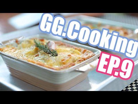 GGcooking EP.07  ลาบมะเขือเทศ x SteakSalmon 600kcal ที่คุ้มค่า