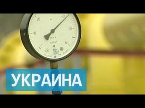 Не договорились: Украина переходит с газа на дрова