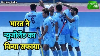India beat New Zealand 4-0 in third hockey Test | Sports Tak