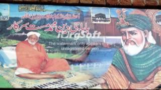 ghulam mohiudin kibriya qawal manqabat