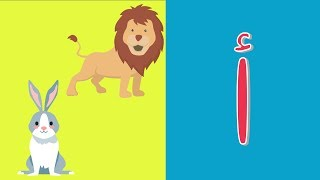 Arabic alphabet song  4 - Alphabet arabe chanson 4 - 4 أنشودة الحروف العربية