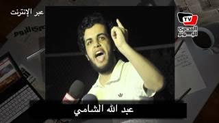 عبد الله الشامي: اداعاءت كسر اضرابي سببها دس الطعام في زنزاتني