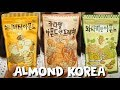 COBAIN SNACK ALMOND KOREA Mp3