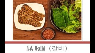 L.A. Galbi (Thinly Sliced Barbecued Short Ribs) 갈비