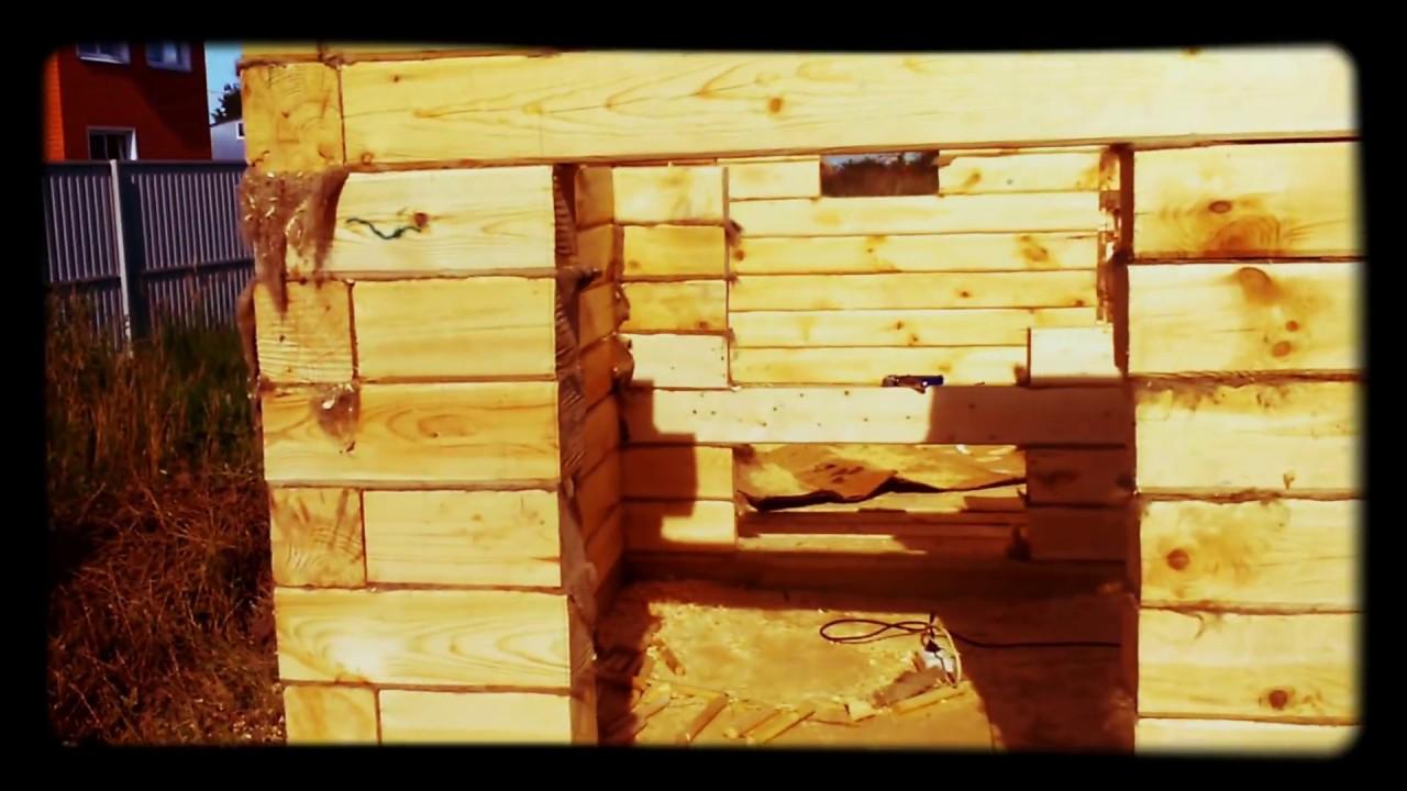 Баня 2 на 4 из бруса своими руками 85